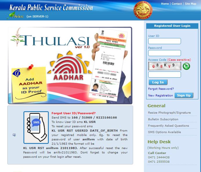 KPSC Thulasi Home Page Public service, Login, Access code