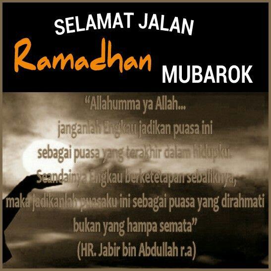 2 Ayat Terakhir Al Qur An Setiap Malam Motivasi Qur An Sembahyang