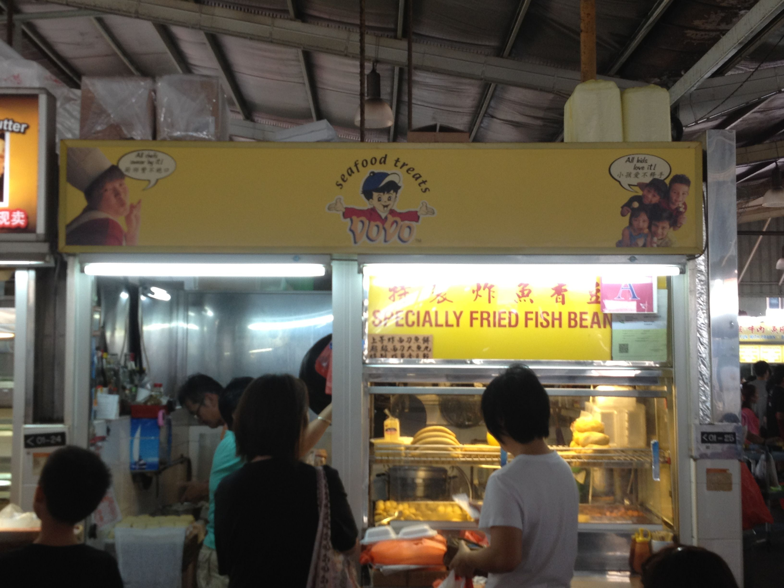 Dodo seafood treats fried fish seafood broadway shows