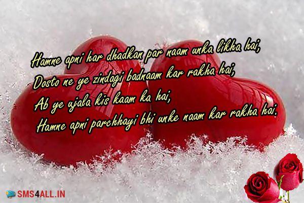 i have created wonderfull love shayari hindi love shayari section