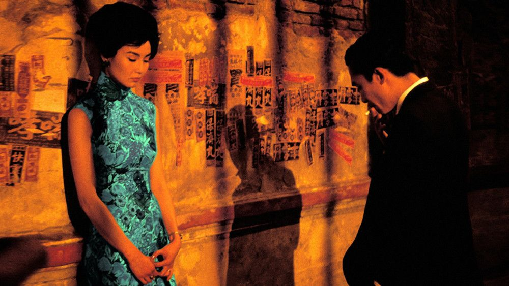 In the Mood for Love - http://www.moviesalike.com/?movie=in-the-mood-for-love