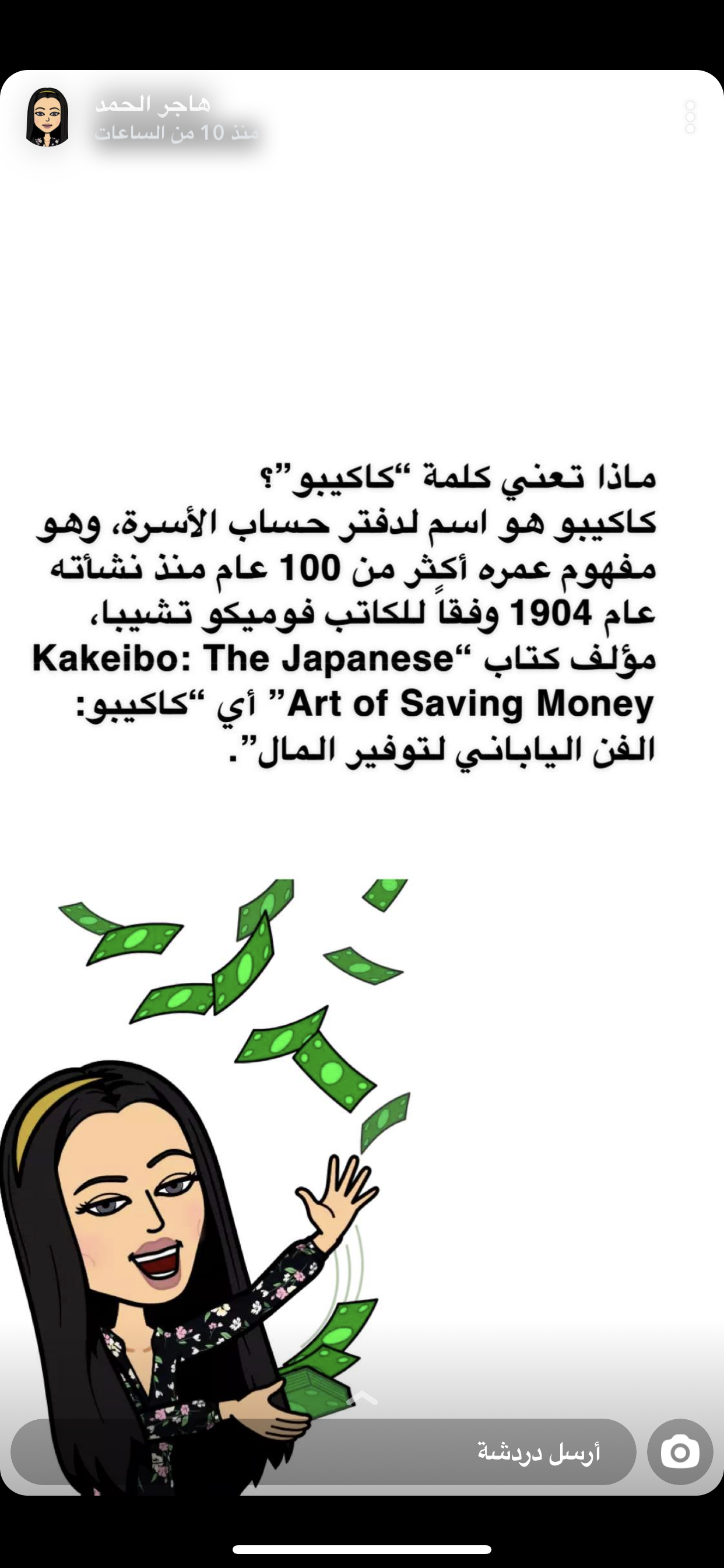 Pin By To0ofy 101 On Diary Saving Money Japanese Memes