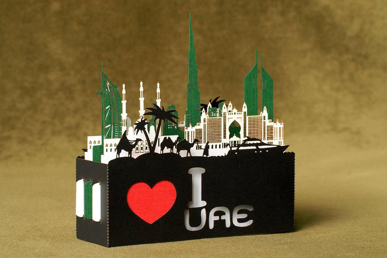 Uae gifts pop up cards united arab emirates abu dhabi dubai arabic uae gifts pop up cards united arab emirates abu dhabi dubai negle Image collections