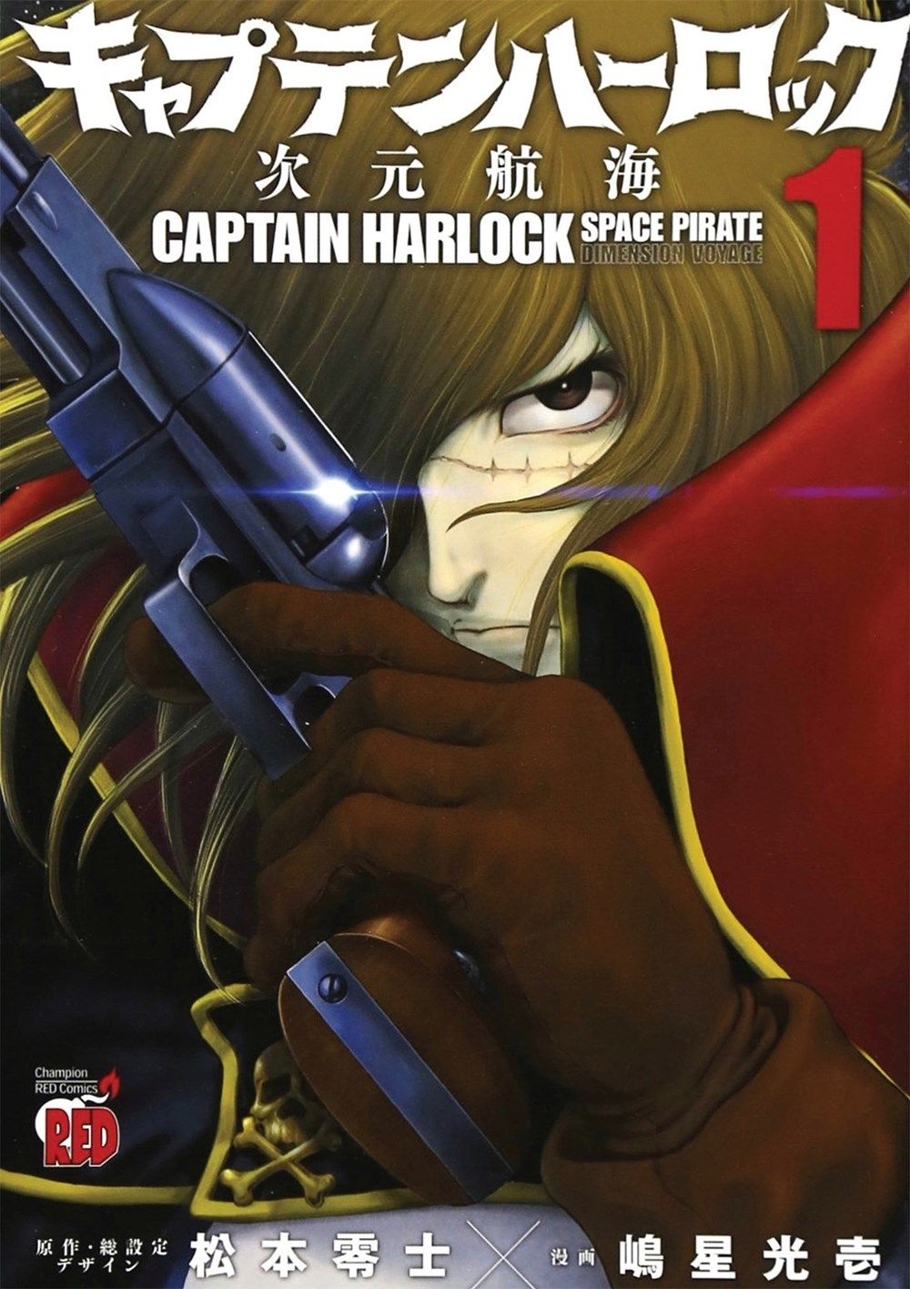 Captain Harlock Dimensional Voyage Manga Volume 1