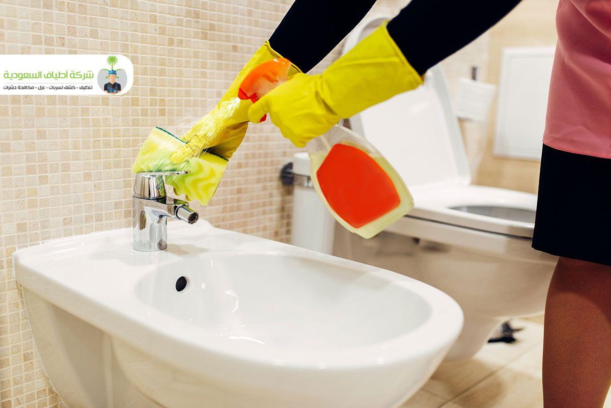 شركة تنظيف بالبخار بحوطة بني تميم أرخص أسعار مغاسل البخار في حوطه بني تميم نوفر أحدث أساليب تنظيف جميع أنواع الستائر البرقع ال Bidet Cleaning Spray Cleaning