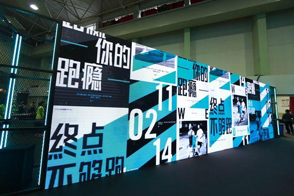 san francisco 33036 c7ffe Nike SH Marathon Expo Exhibition on Behance