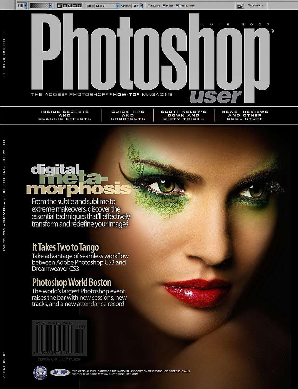 журнал в photoshop