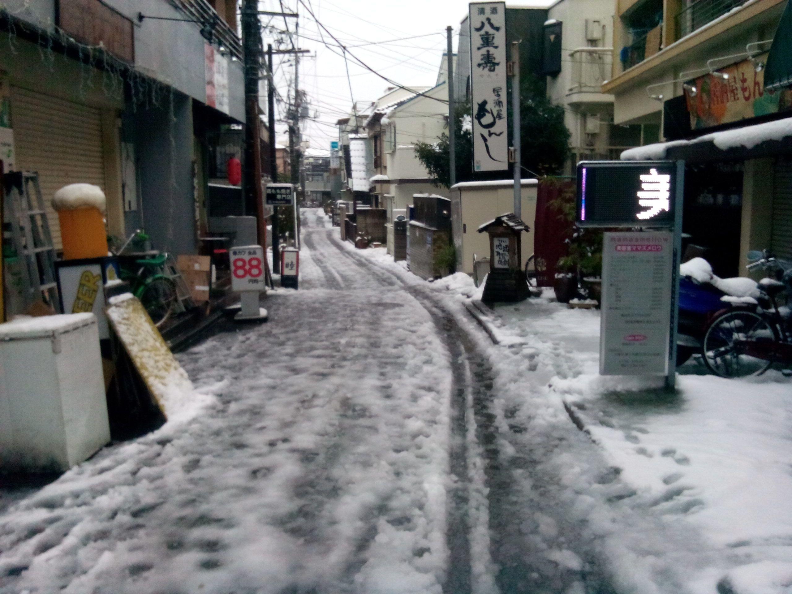 Calles en Invierno en Shinjuku Tokyo Japan