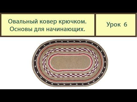 Касса букв УТИЛИТАРНОЕ РУКОДЕЛИЕ 65