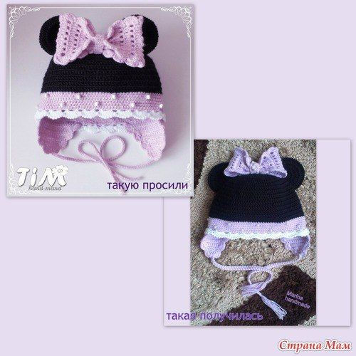 Beanie Minnie mouse in explanation of the hat from TIM / Life Design