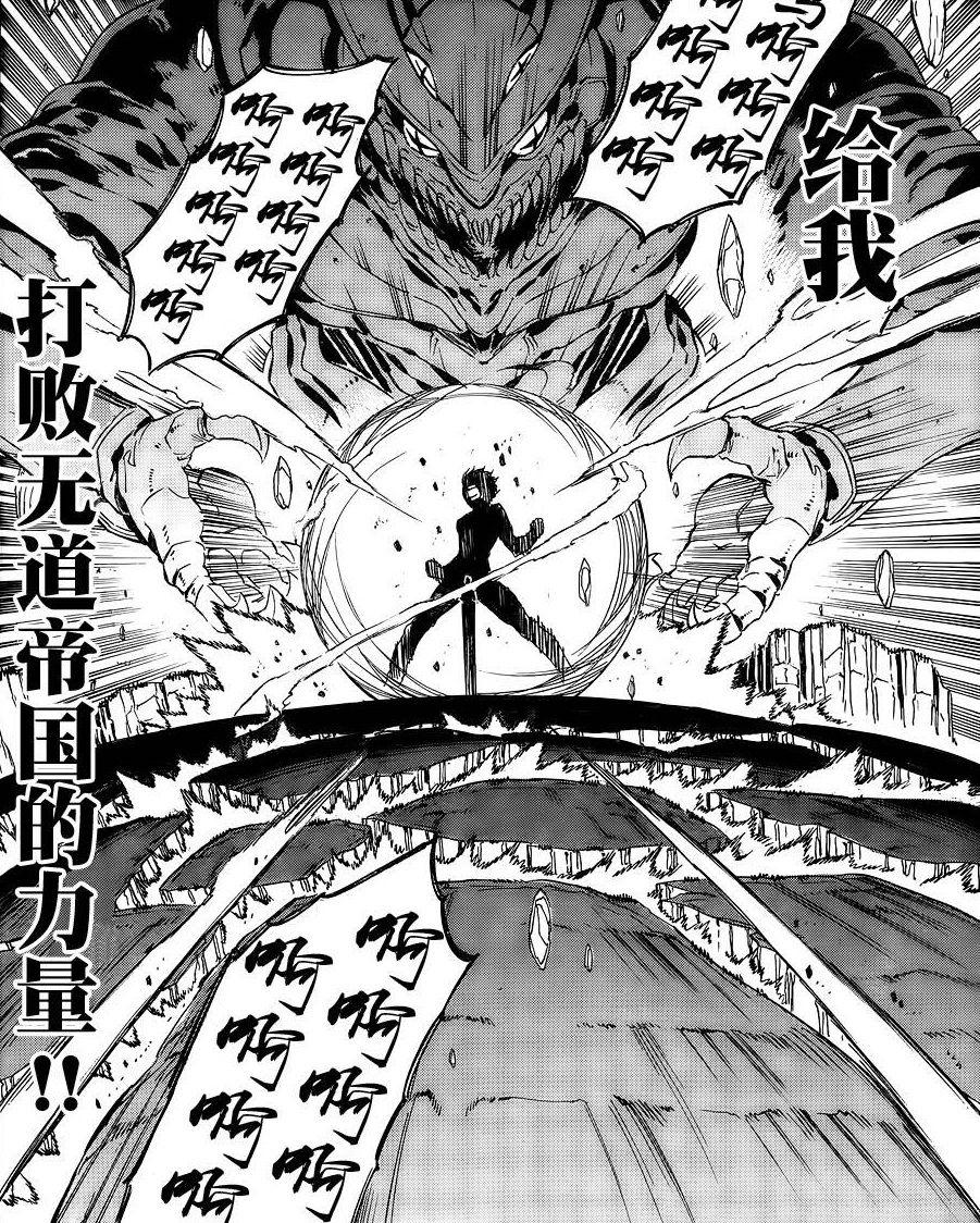 Tatsumi Incursio Akame Ga Kill Anime Akame Ga