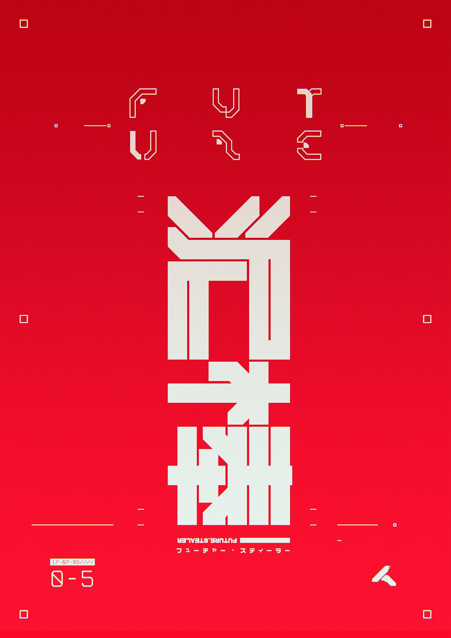 Chinese Typography, Typography Letters, Lettering, Graphic Design Layouts, Graphic Design