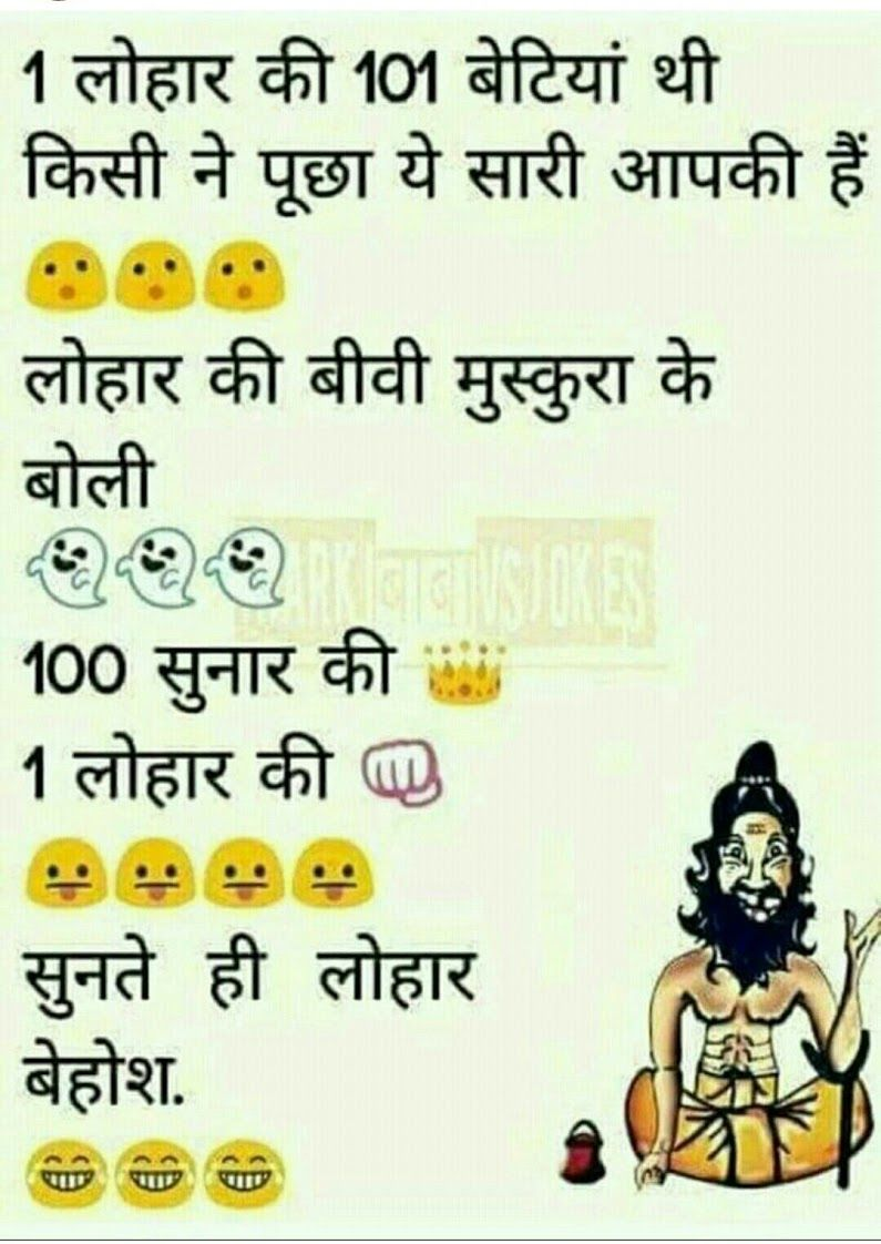Pawan Tripathi Friendship Quotes Funny Friends Quotes Funny Funny Quotes In Hindi