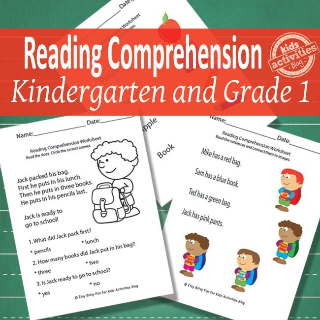 Back To School Reading Comprehension Worksheets And Poor Jack Now