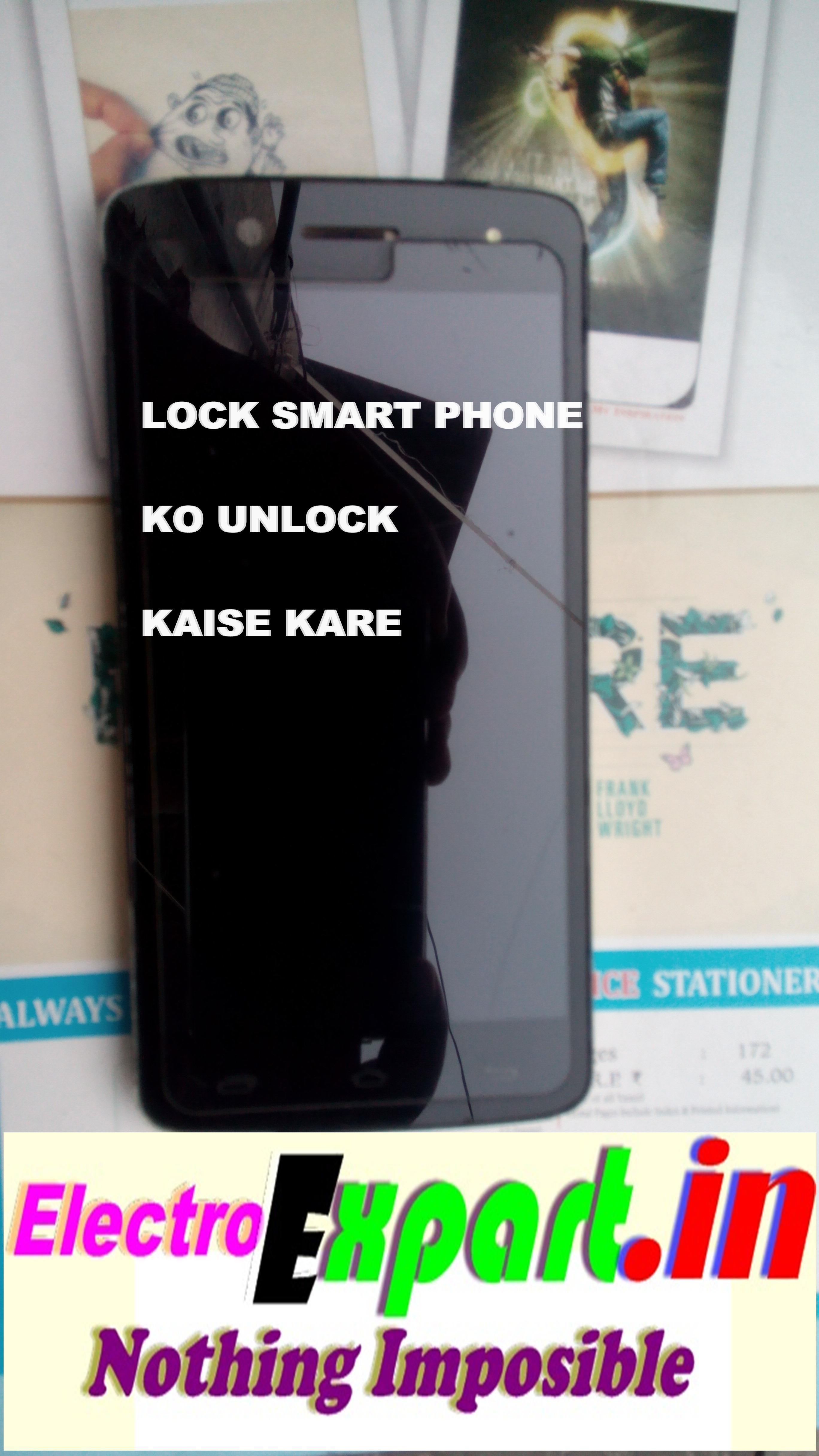 Android phone ke pattern lock ko unlock kaise kare