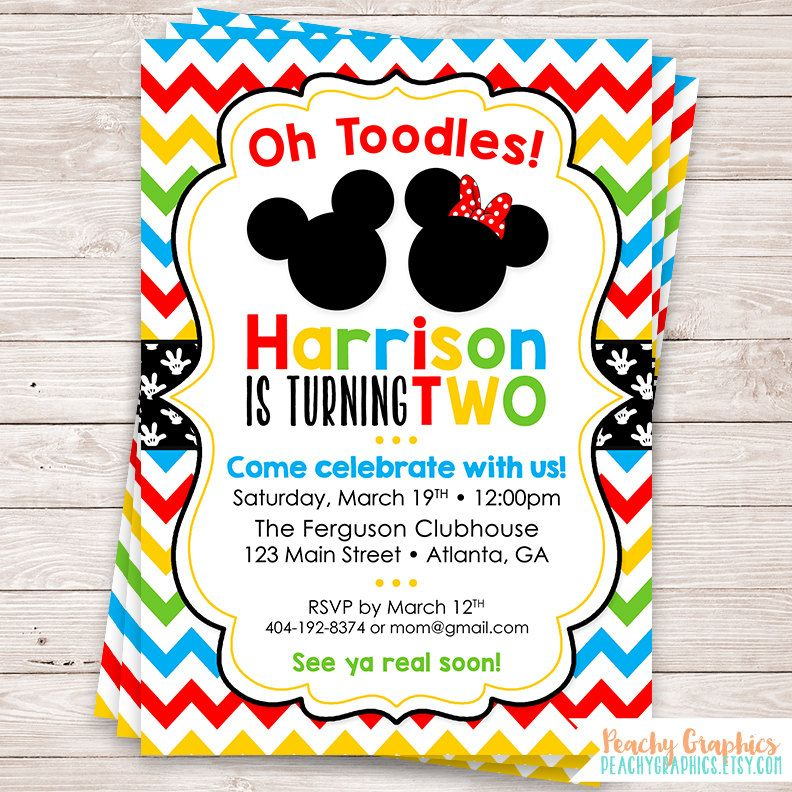 Mickey Mouse Clubhouse birthday invitation with Minnie and Mickey