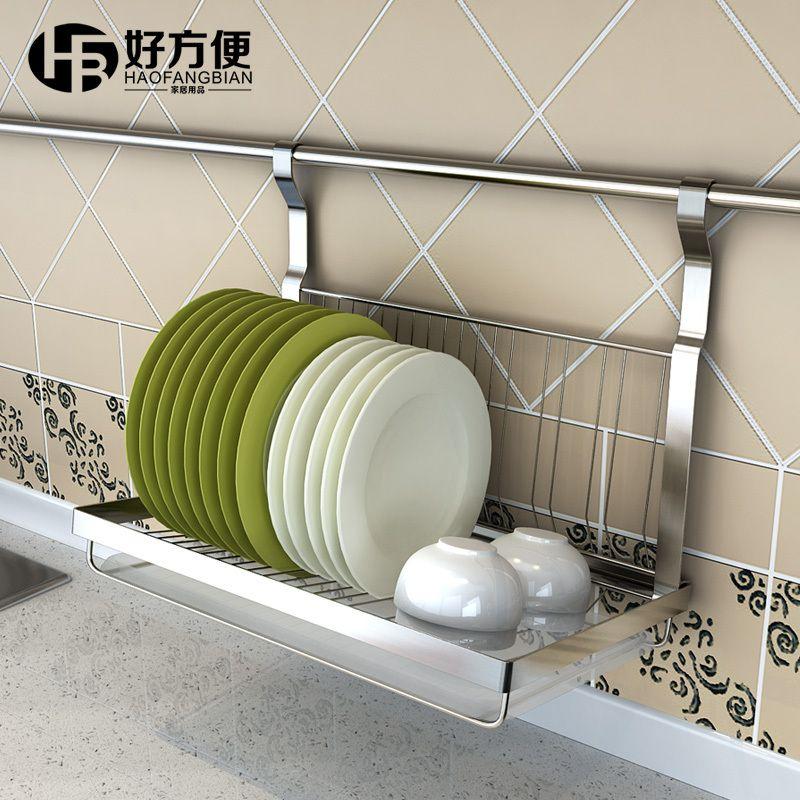 Aliexpress.com: Buena plegable conveniente para platos estante para ...
