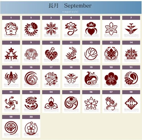 20161005031910ff2 Jpg 家紋 紋章 日本の花