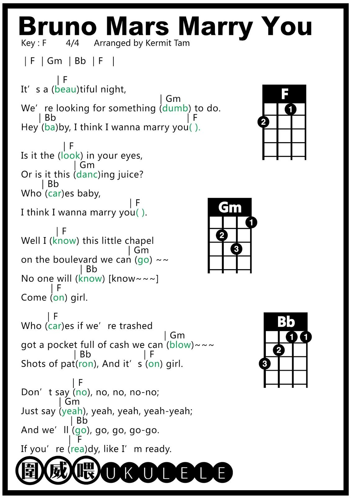 Looking for a girl like you lyrics country