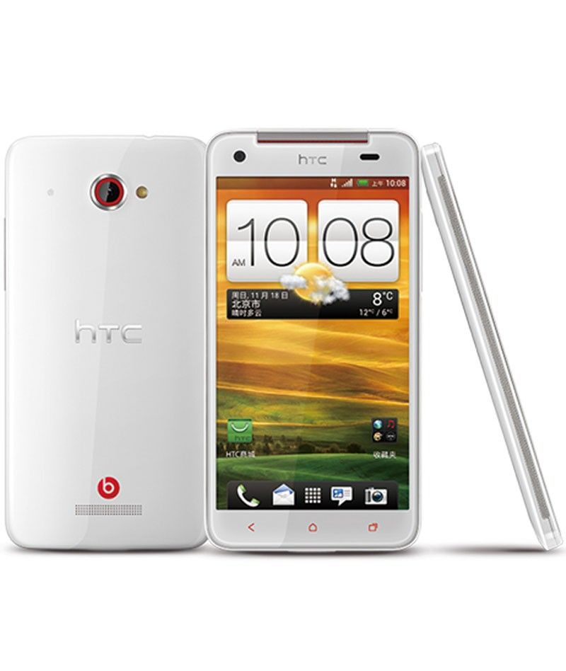 Htc b810x butterfly 2 white 32gb 4g lte android phone get