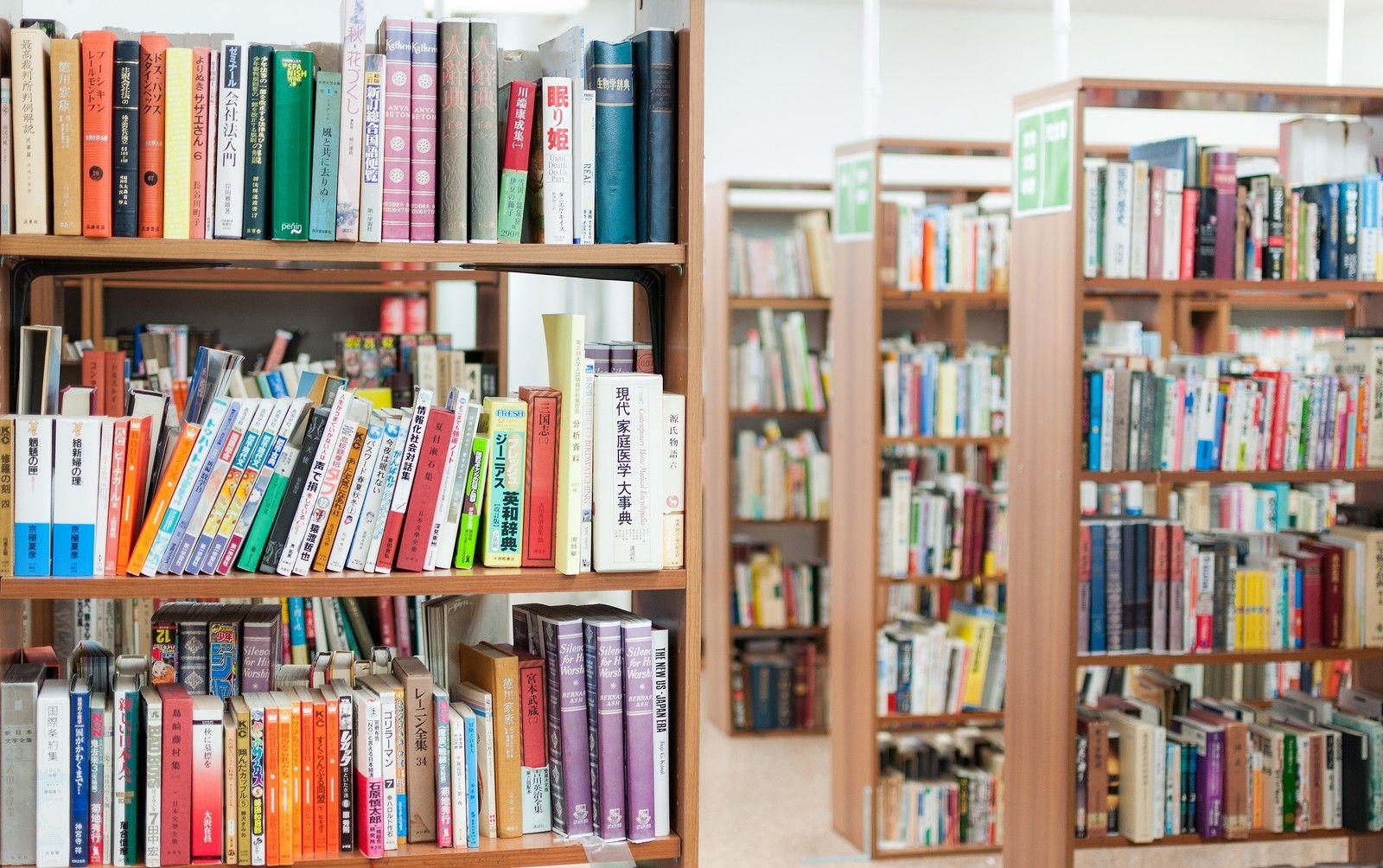 学校の図書室 ぱくたそ フリー写真素材 無料ダウンロード Home Decor School