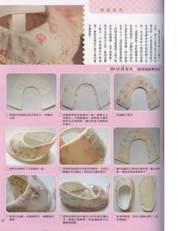 Обувь для кукол выкройки фото
