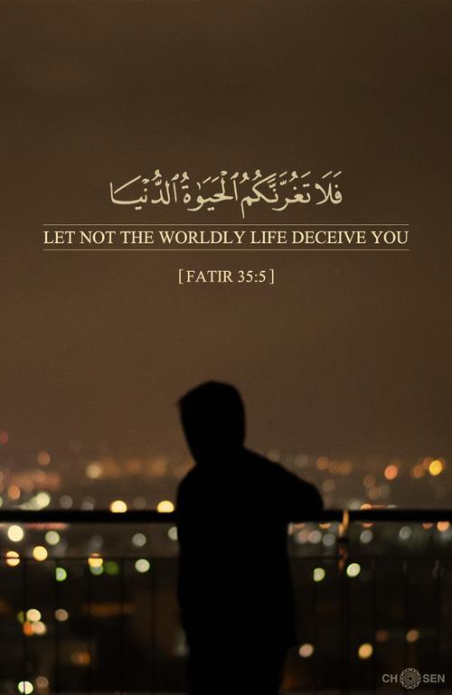 أجمل صور ايات قرانية صور اسلامية صور دينية معبرة مجلة رجيم Quran Quotes Inspirational Islamic Inspirational Quotes Quran Quotes Love