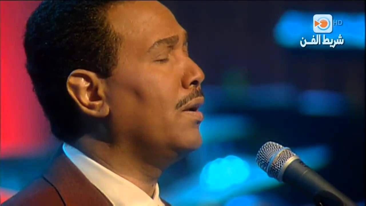 اخر زيارة محمد عبده حفلة لندن 1997 شريط الفن Hd Concert