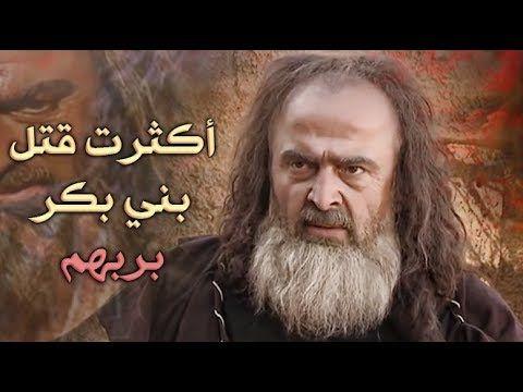 إن في الصدر من كليب شجونا شعر الزير سالم Youtube Movies Movie Posters Warrior