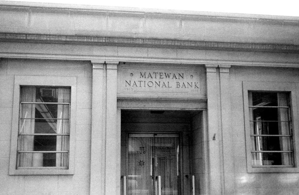 Matewan National Bank from the 1920'S IN WV.