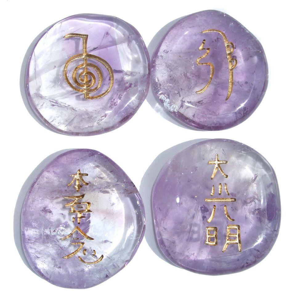Light purple amethyst reiki stones set of 4 amethysts and stone personal size reiki stones the original reiki symbol stones amethyst helps one identify buycottarizona Images