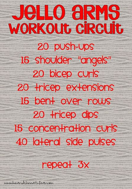 He and She Eat Clean: Jello Arms Workout Circuit