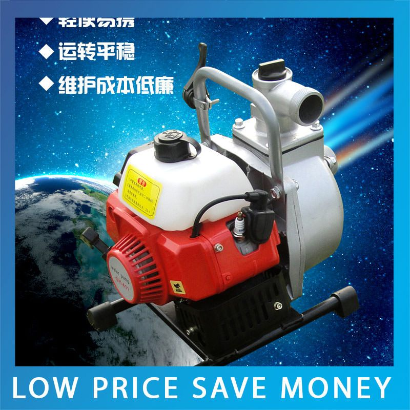 1.8KW / 7.5HP 1.5inch HighPressure Gasoline Water Pump