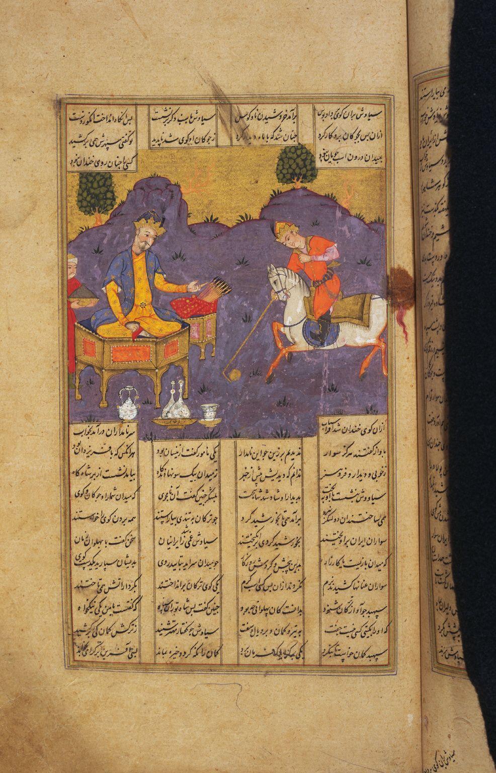 Siyavash Plays Polo Before Afrasiyab Shahnama 1009 1600 Princeton Islamic Mss No 59g Indian Painting Illustrated Manuscript Miniature Art
