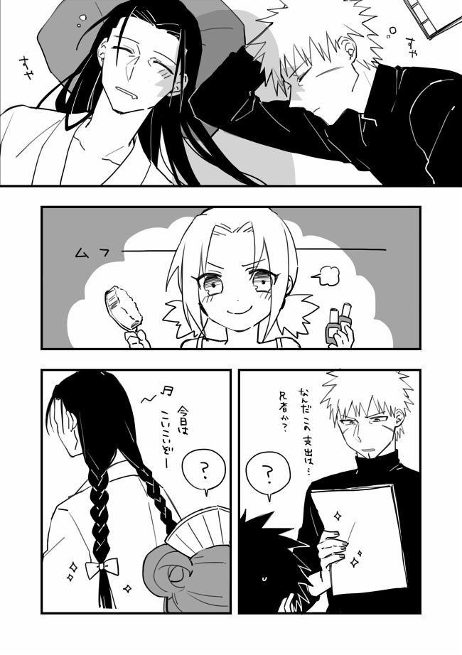Цунадэ комиксы на источнике фото 371-655