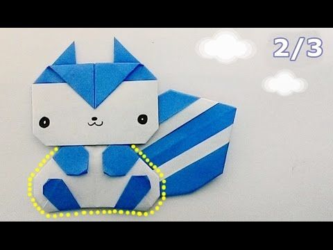 Origami Squirrel Body พ บกระรอก ลำต ว 2 3 折り紙 かわいい 折り紙 くま アンパンマン 折り紙