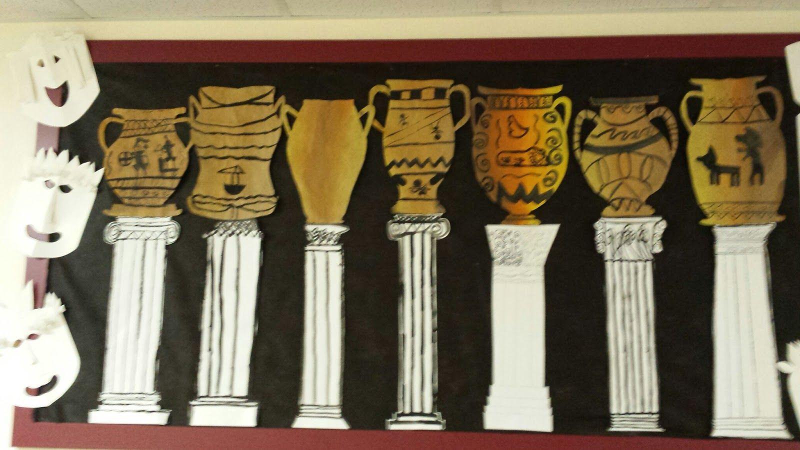 Greek Vases This Old Art Room