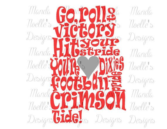Download Alabama Crimson Tide Fight Song SVG DXF Print by ...