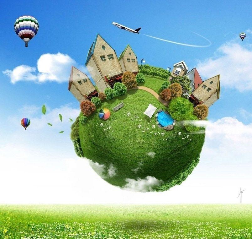 дорога земля наш зеленый дом картинки нарвать