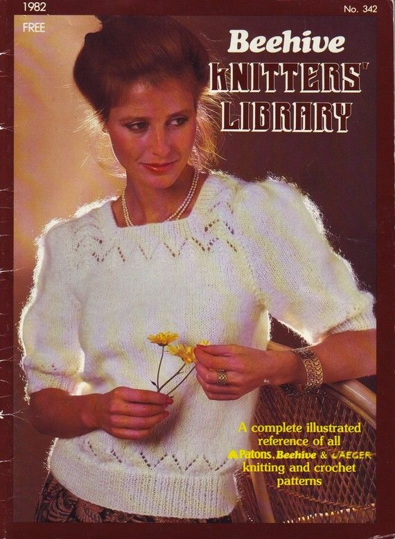 Sale Beehive Knitting Library Vintage 80s Knitting Pattern
