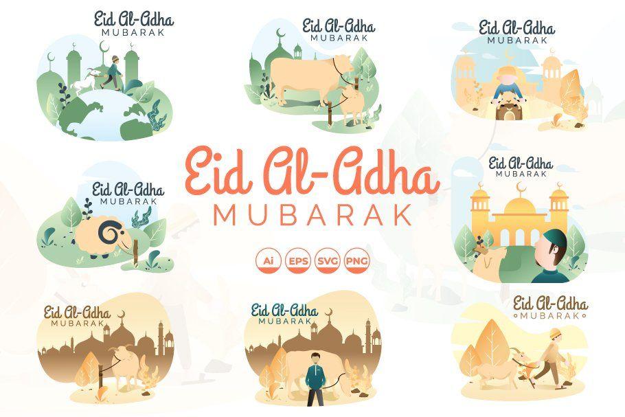eid aladha mubarak  desain grafis grafis desain
