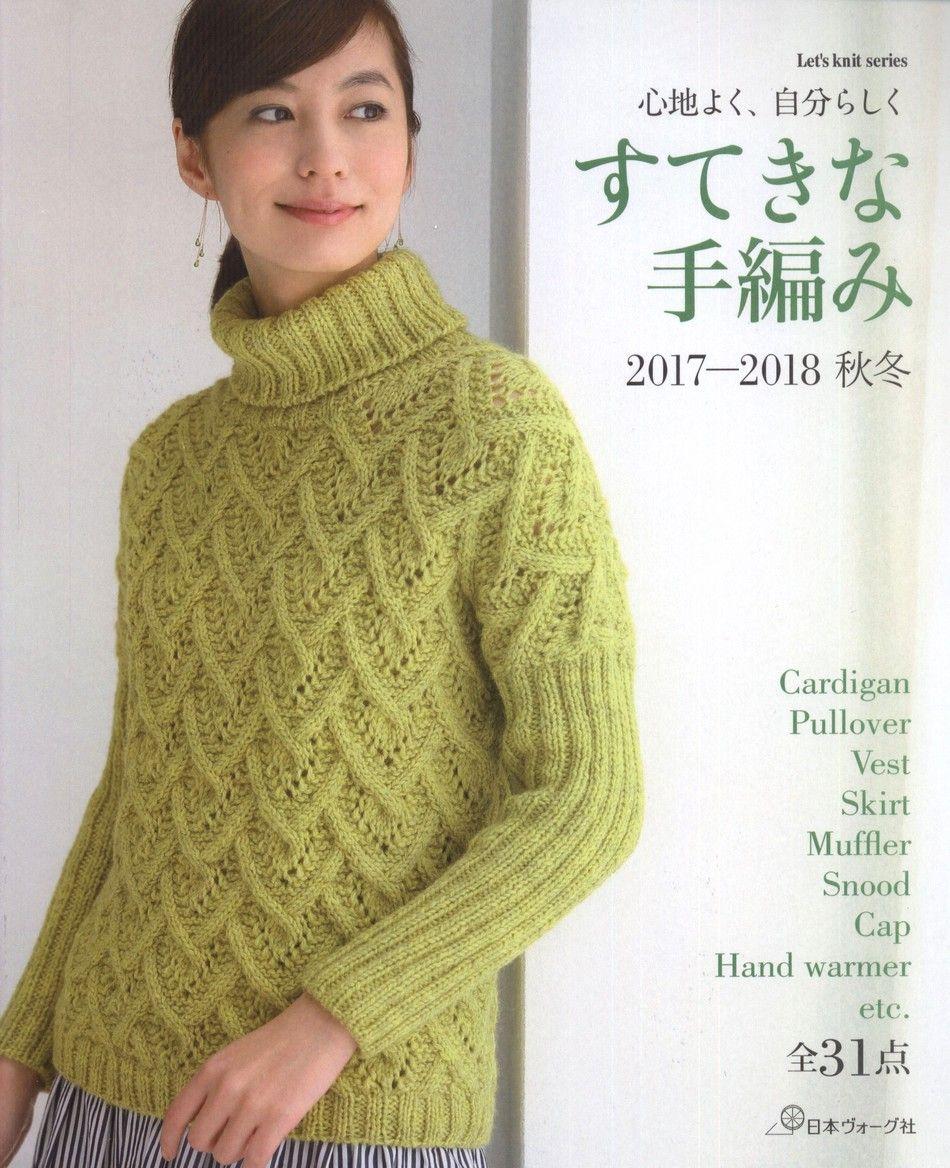 Let\'s Knit Series-80554 2017-2018-ng | 뜨개책 | Pinterest | Pulli ...