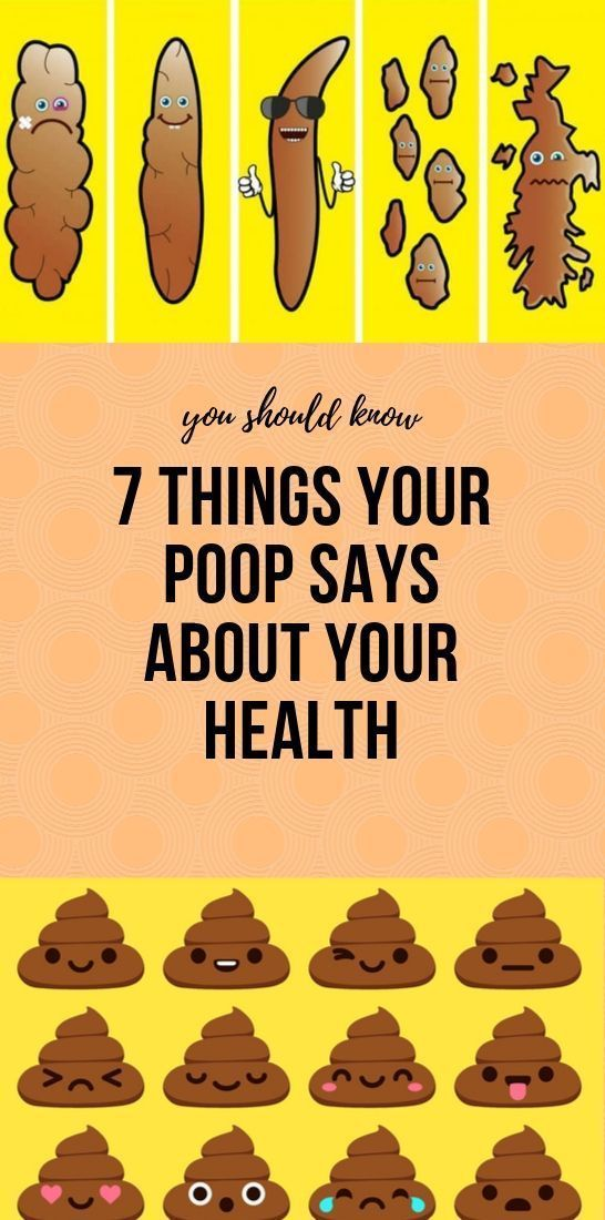 Photo of 7 Things Your Poop Says About Your Health