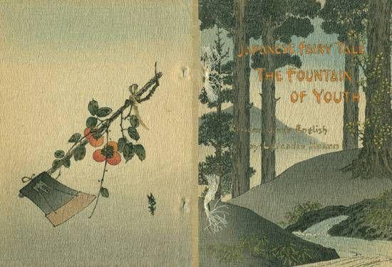 Der Jungbrunnen, Japanisches Märchen, Bücher Herausgegeben von T. Hasegawa, Toky ...#bücher #der #hasegawa #herausgegeben #japanisches #jungbrunnen #märchen #toky #von