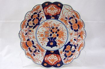Blue \u0026 Orange imari plate & Blue \u0026 Orange imari plate | I need more storage because ...