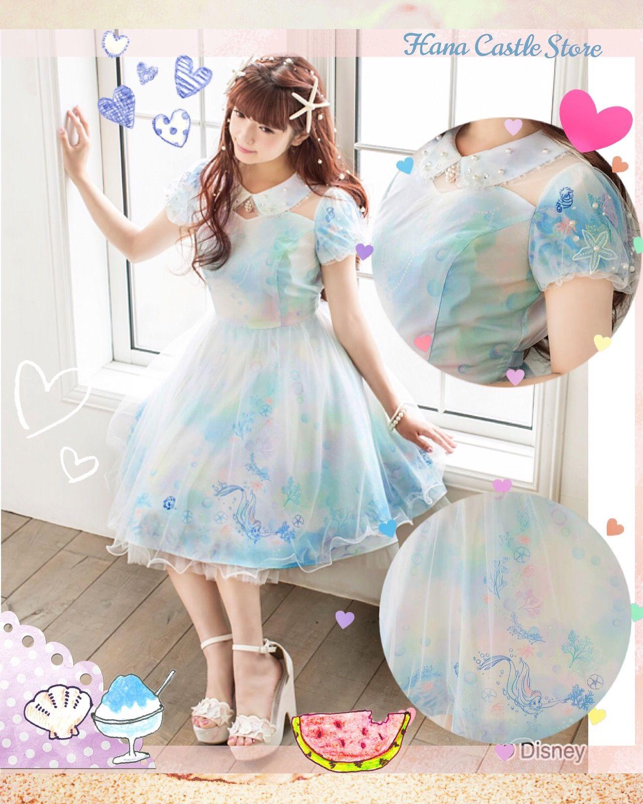 Secret Honey Little mermaid Ariel collar dress | Lolita | Pinterest ...