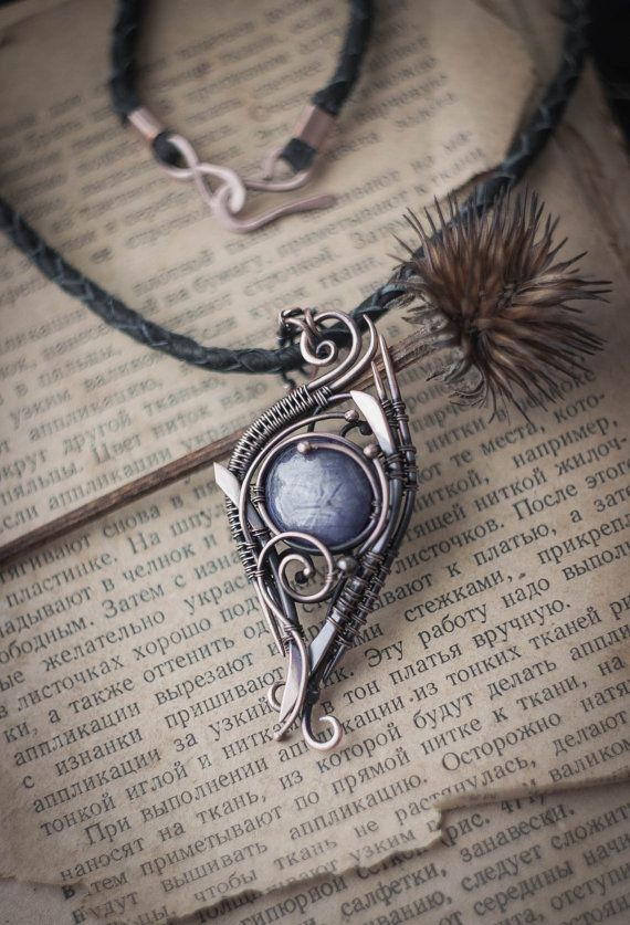 Wire wrapped pendant gift for women wire wrapped necklace gift for wire wrapped pendant boho fantasy pendant wirewrap men by wireajur aloadofball Images