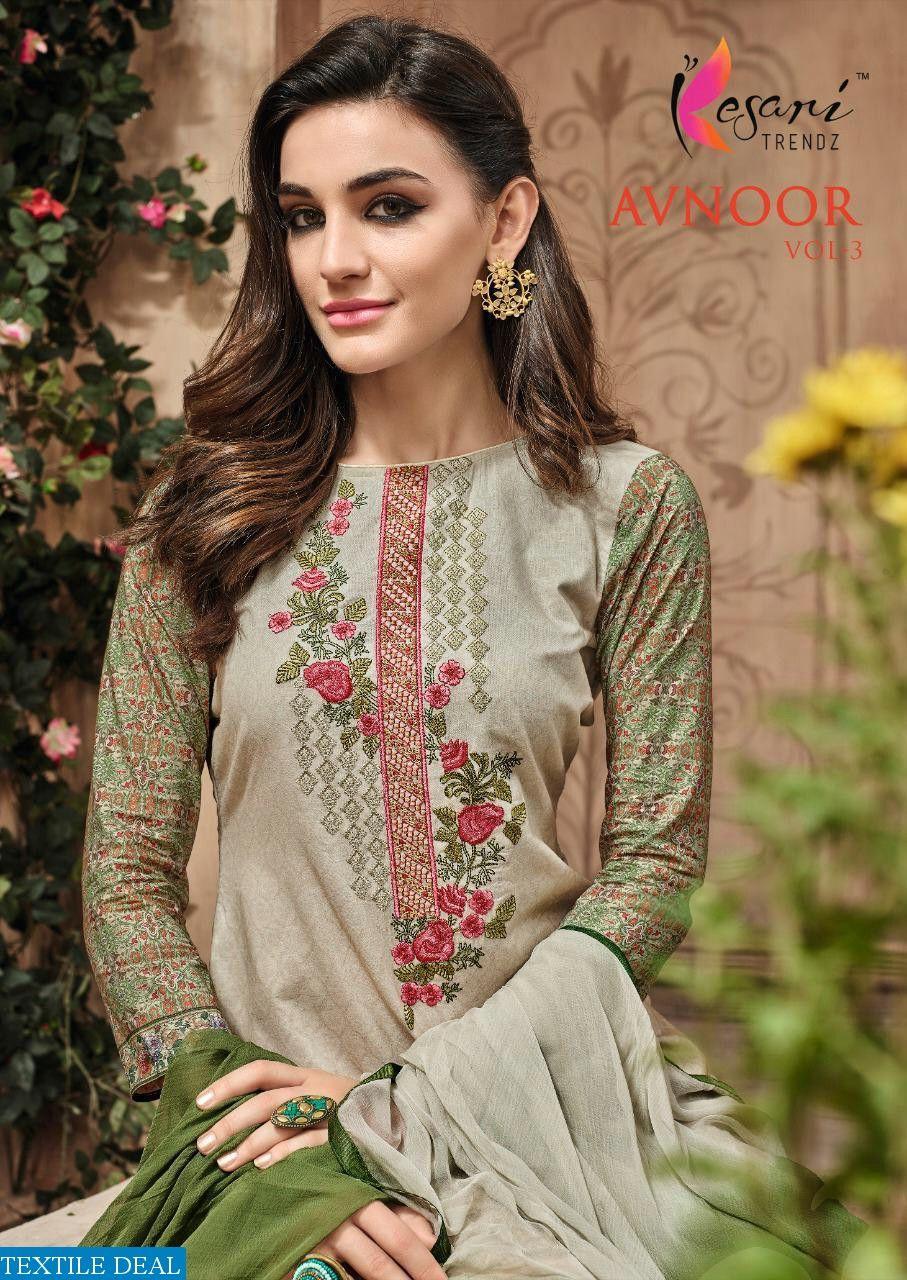 2b83b115e9 exclusive dress material wholesaler,latest dress material  manufacuter,designer salwar kameez wholesale,cotton