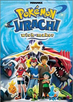 Pokemon: Jirachi Wish Maker DVD