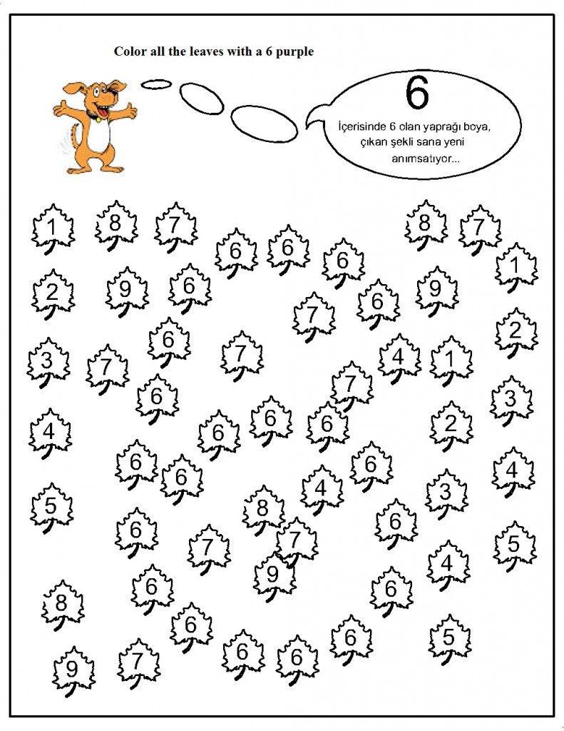 number hunt worksheet for kids (14) | Crafts and Worksheets for ...